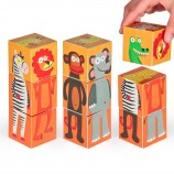 Jungle Animals Paper Blocks