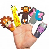 Jungle Animals Paper Finger Puppets