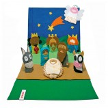 Nativity Scene Felt Finger Puppet